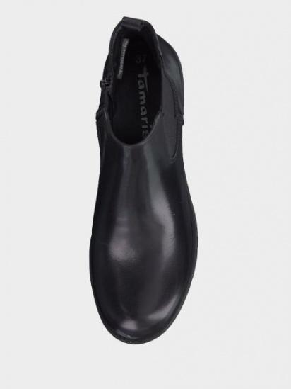 Ботинки для женщин Tamaris IS56 купить в Интертоп, 2017