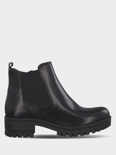 Ботинки для женщин Tamaris IS56 цена, 2017