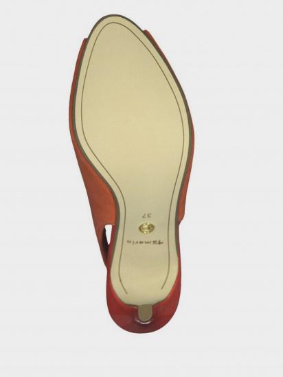 Босоніжки  для жінок Tamaris 1-1-29614-32-606 ORANGE брендове взуття, 2017