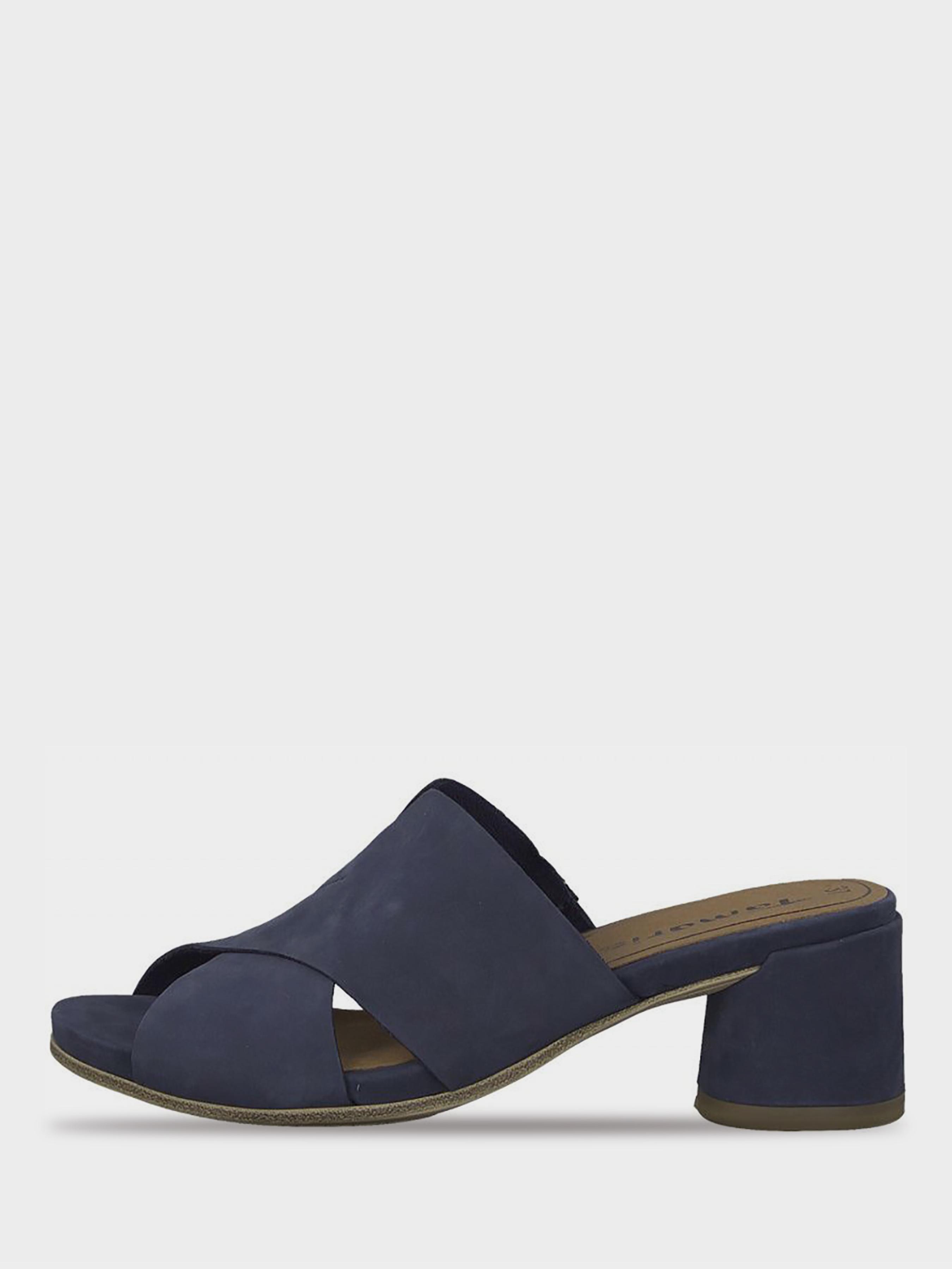Босоножки для женщин Tamaris IS588 размеры обуви, 2017