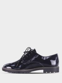 Туфли для женщин Tamaris IS611 цена, 2017