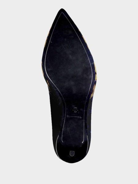 Туфли для женщин Tamaris IS619 брендовые, 2017