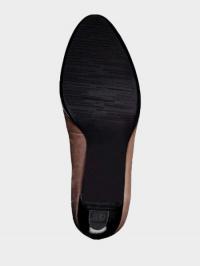 Туфли для женщин Tamaris IS628 брендовые, 2017