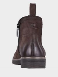 Ботинки для женщин Tamaris IS633 купить в Интертоп, 2017