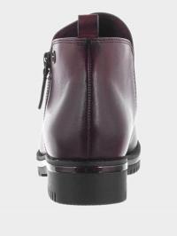 Ботинки для женщин Tamaris IS635 купить в Интертоп, 2017