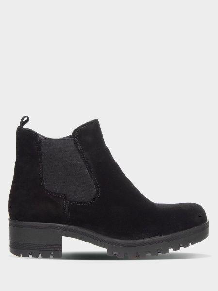 Ботинки для женщин Tamaris IS636 брендовые, 2017