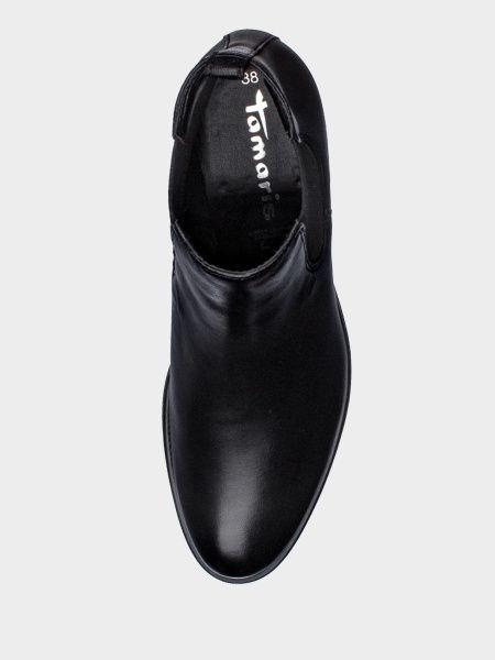 Ботинки для женщин Tamaris IS638 купить в Интертоп, 2017