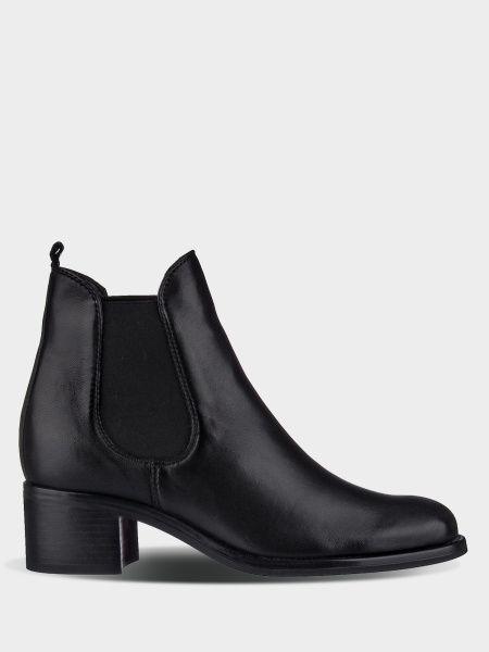 Ботинки для женщин Tamaris IS638 брендовые, 2017