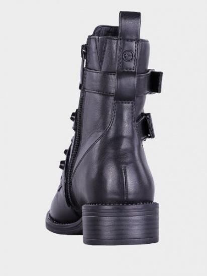 Ботинки для женщин Tamaris IS639 купить в Интертоп, 2017