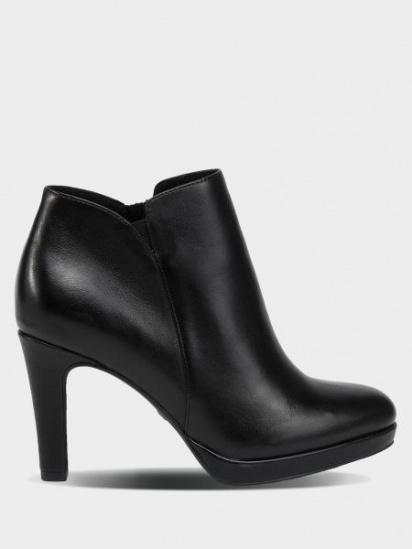 Ботинки для женщин Tamaris IS645 брендовые, 2017