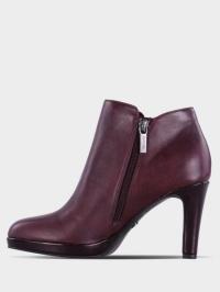 Ботинки для женщин Tamaris IS646 размерная сетка обуви, 2017
