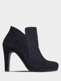 Ботинки для женщин Tamaris IS647 брендовые, 2017