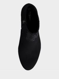 Ботинки для женщин Tamaris IS650 купить в Интертоп, 2017