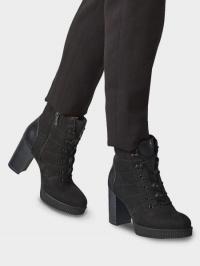 Ботинки для женщин Tamaris IS658 продажа, 2017