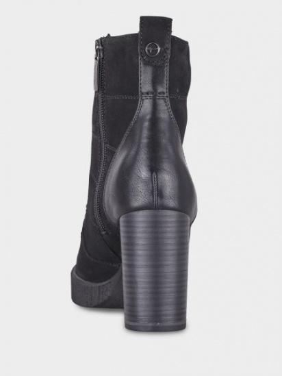 Ботинки для женщин Tamaris IS658 купить в Интертоп, 2017
