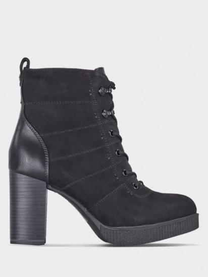 Ботинки для женщин Tamaris IS658 брендовые, 2017