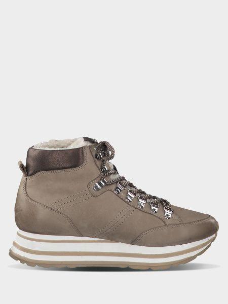 Ботинки для женщин Tamaris IS667 брендовые, 2017