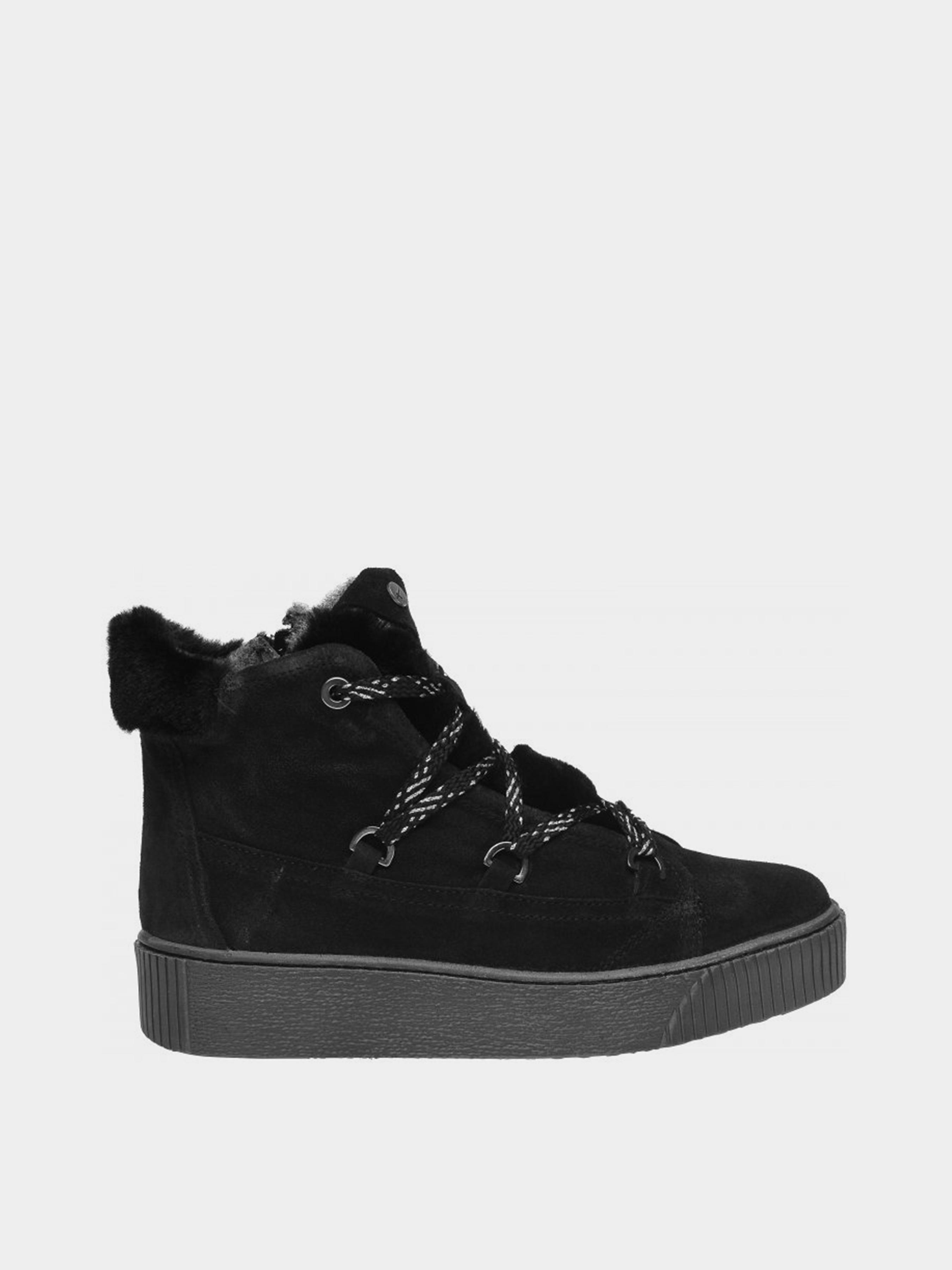 Ботинки для женщин Tamaris IS670 брендовые, 2017
