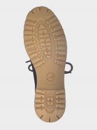 Ботинки для женщин Tamaris IS673 купить в Интертоп, 2017