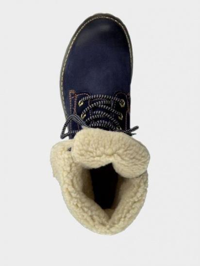 Ботинки для женщин Tamaris IS677 купить в Интертоп, 2017
