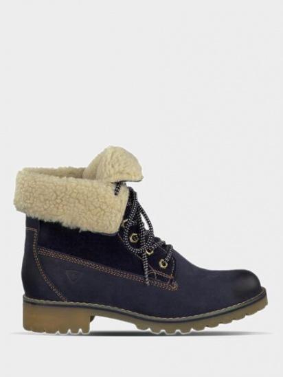 Ботинки для женщин Tamaris IS677 брендовые, 2017
