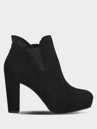Ботинки для женщин Tamaris IS696 брендовые, 2017