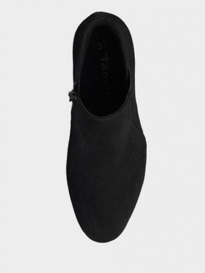 Ботинки для женщин Tamaris IS696 размеры обуви, 2017