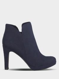 Ботинки для женщин Tamaris IS708 брендовые, 2017