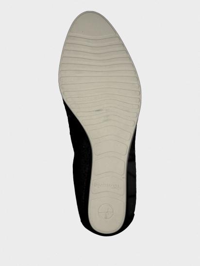 Туфлі Tamaris - фото