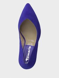 Туфли для женщин Tamaris IS732 брендовые, 2017