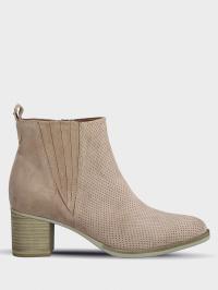 Сапоги для женщин Tamaris IS790 цена, 2017