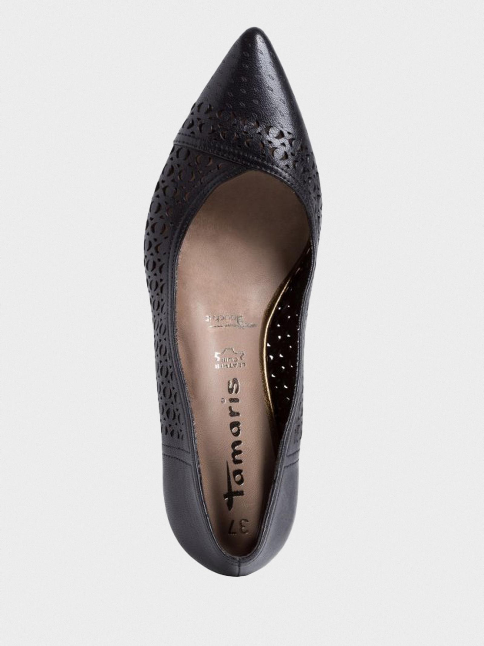 Туфлі  для жінок Tamaris 22419-24-001 black дивитися, 2017