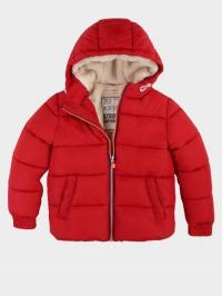 Куртка детские Billybandit модель IX148 купить, 2017