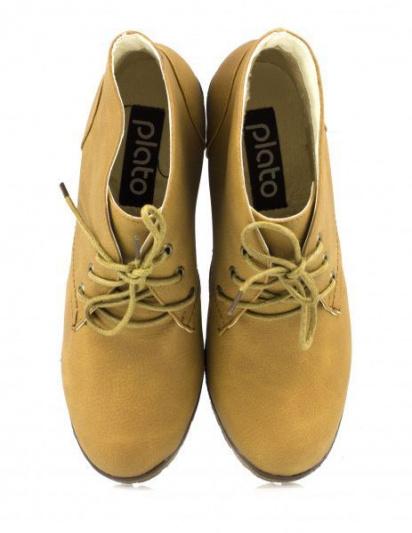 Ботинки для женщин Plato JC1740 продажа, 2017