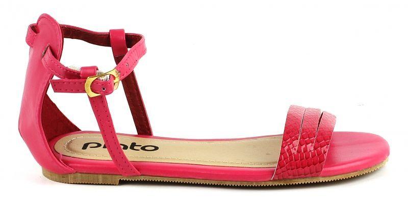 Купить Сандалии модель JC1968, Plato, Розовый