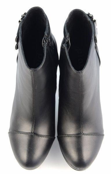 Ботинки  Plato модель JC2578 приобрести, 2017