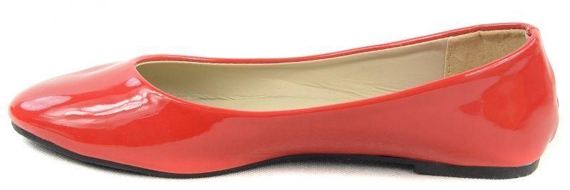 Балетки для женщин Plato SHL JC2744 купить обувь, 2017