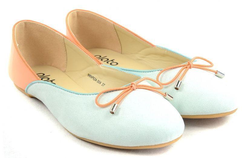 Балетки для женщин Plato SHL JC2828 купить обувь, 2017