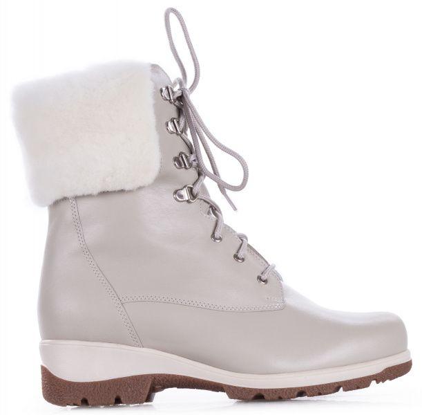 Купить Ботинки женские Janita JN106, Белый