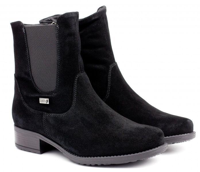 Janita Ботинки  модель JN49 цена обуви, 2017