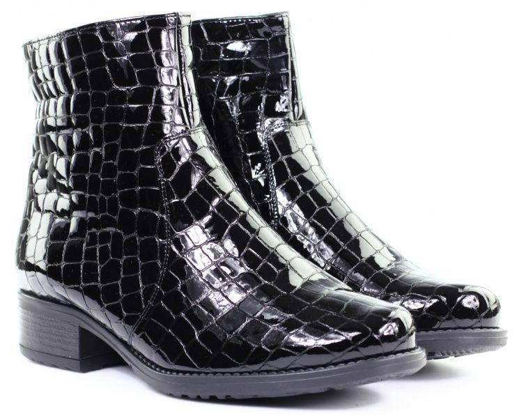Janita Ботинки  модель JN56, фото, intertop