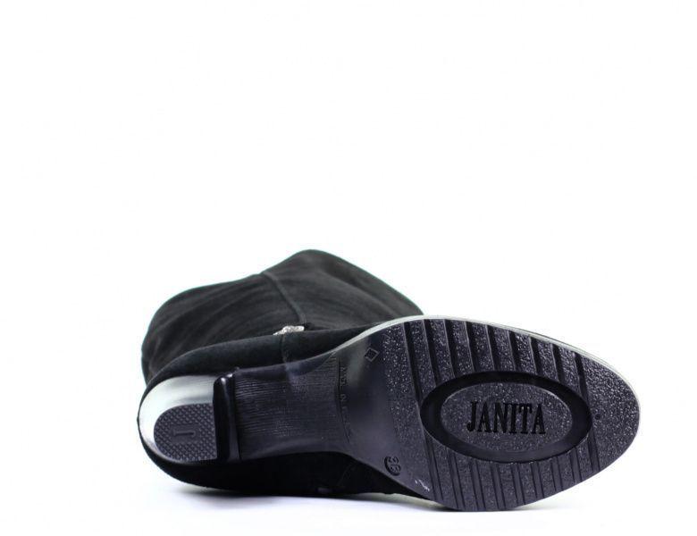 Janita Сапоги  модель JN62 размеры обуви, 2017