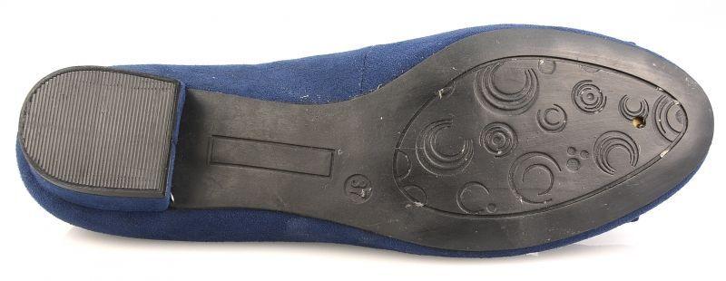 Туфли  Plato модель JP159 купить, 2017