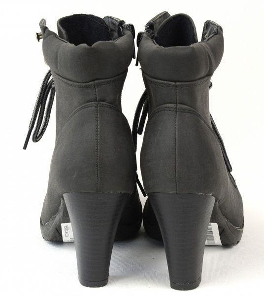 Ботинки  Plato модель JR323 приобрести, 2017