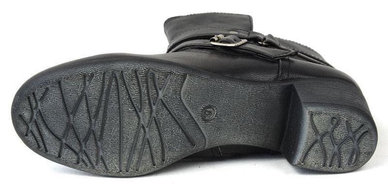 Ботинки  Plato модель JR327 характеристики, 2017