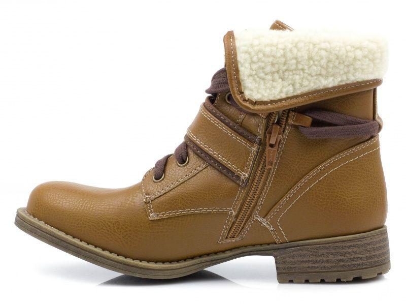 Plato Ботинки  модель JR338 купить, 2017