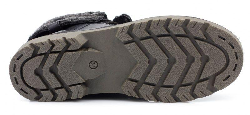 Ботинки  Plato модель JR347 характеристики, 2017