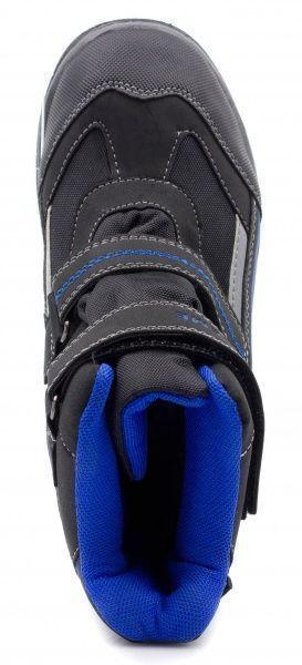 Plato Ботинки  модель JR426 купить, 2017