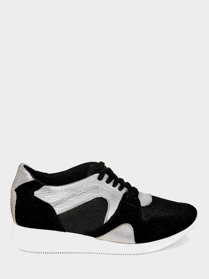 Кросівки для міста Grace - фото