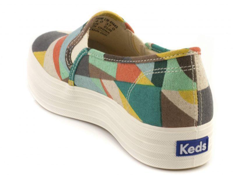 Cлипоны женские KEDS KD269 купить онлайн, 2017